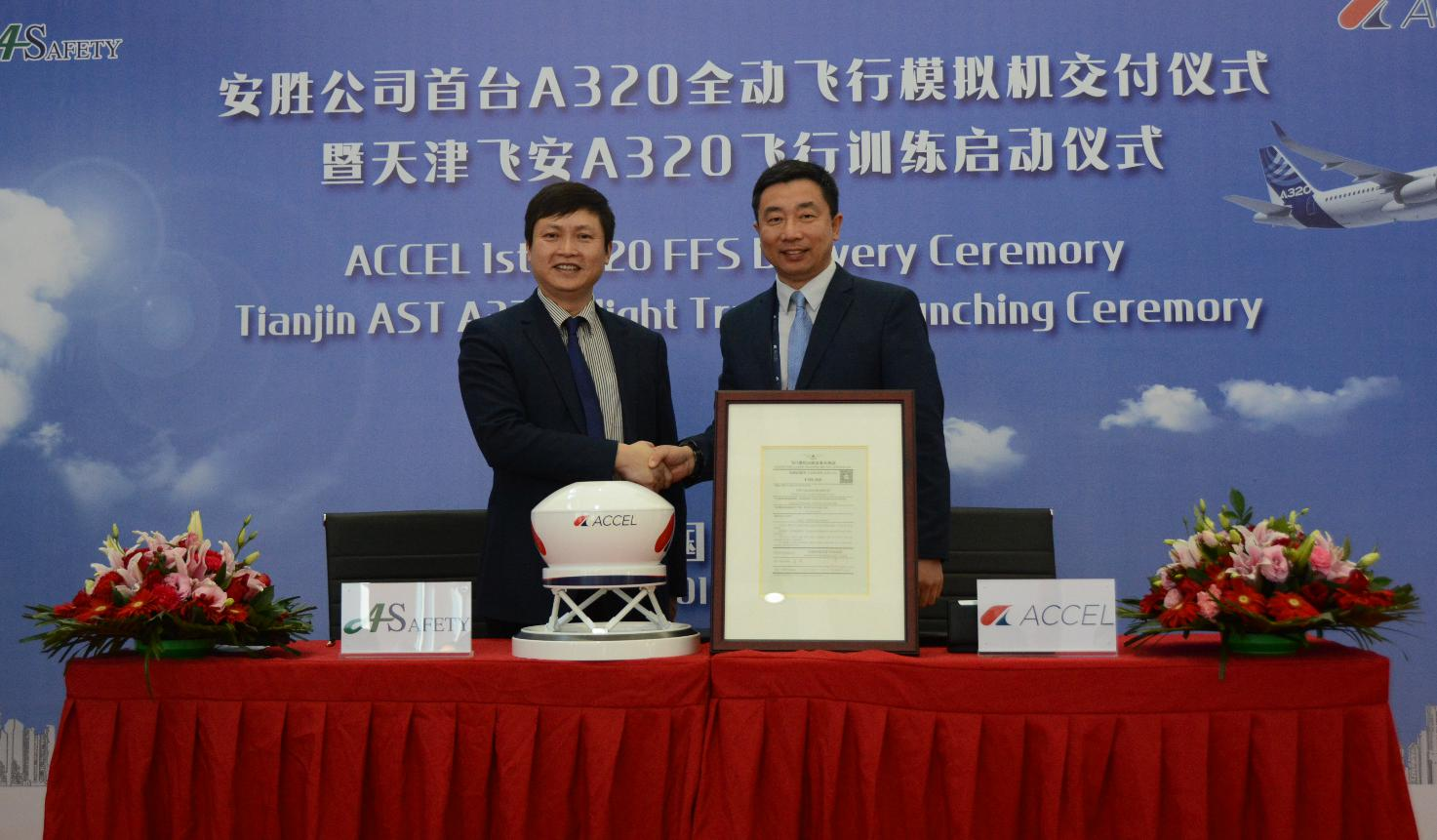 ACCEL First A320 Full Flight Simulator Passed CAAC Level D Certification and Delivered to Tianjin AST